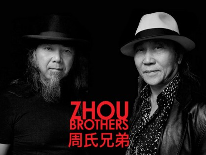 The Zhou Brothers<br>the water lily pond of life<br>20 Jahre Artlantis